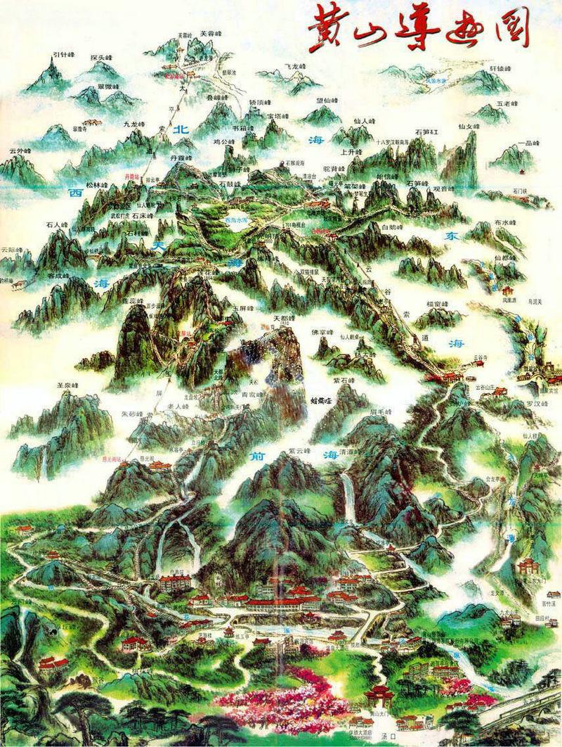 黄山风景区立体导游图