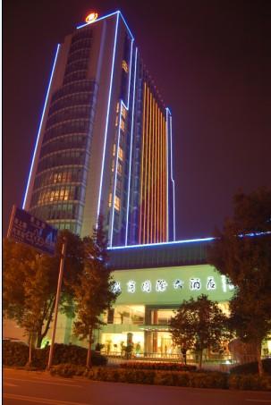 黄山徽商国际大酒店
