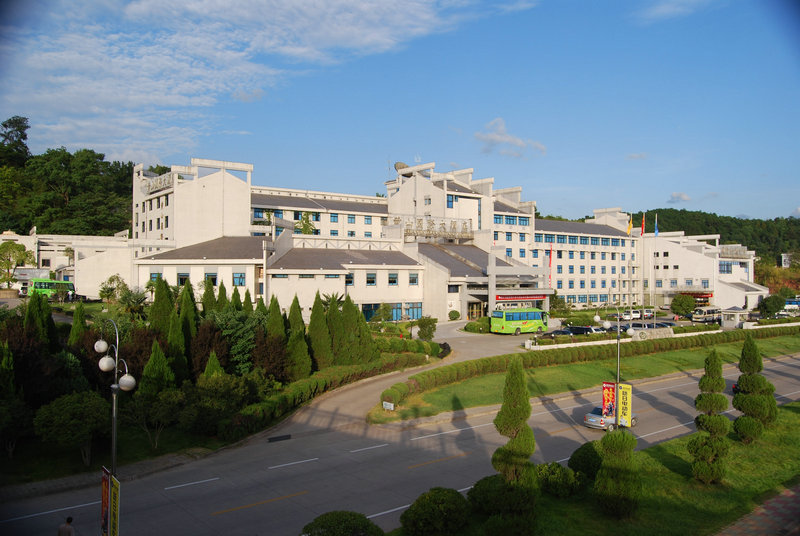 黄山国际大酒店
